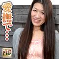 Kazue Aoi