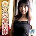 Tomoko Miyamura