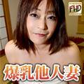 Fumiko Ashizaki