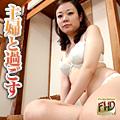 Noriko Fujimoto