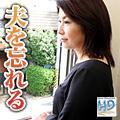 Yoriko Aizawa
