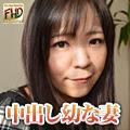 Chisaki Asaoka