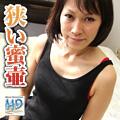 Miyuki Nakazawa