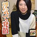 Reiko Azumi