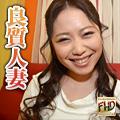 Harumi Nakadai
