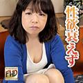 Hitomi Yukimura