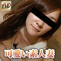 Kaori Irie