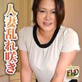 Rikako Ishizawa