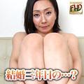 Haruko Akashi
