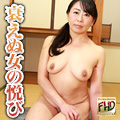 Atsuko Ehara