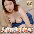 Midori Natani