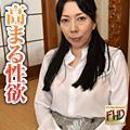 Kimiko Yasue