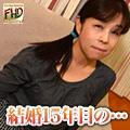 Mariyo Kitani