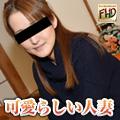 Hirono Nakae