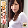 Mina Nagakur